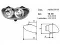 Doppelscheinwerfer Aprilia RS Skizze