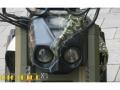 Lampenmaske BV311