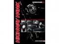 Highway Hawk Preisliste